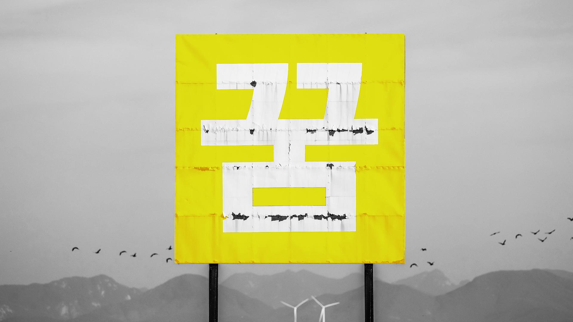 Rebranding-2021-blog-article-cover